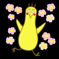 I am bird... ©kaeru?| elPortale | Sell LINE Sticker, Sell LINE Theme