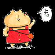 สติ๊กเกอร์ไลน์ What's up,lovely HAMUKO!