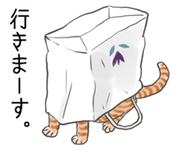CAT IN THE BOX and ... sticker #10904241