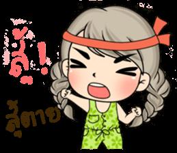 Unna mini girl sticker #10907186