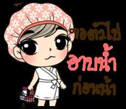 Unna mini girl sticker #10907190