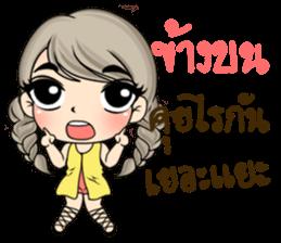 Unna mini girl sticker #10907197