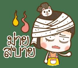 Jan Jao sticker #10931419