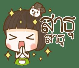 Jan Jao sticker #10931421