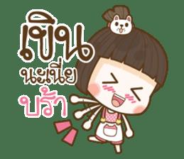 Jan Jao sticker #10931422