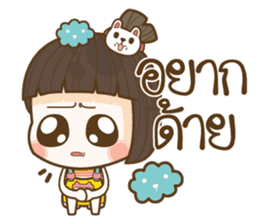Jan Jao sticker #10931424