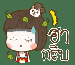 Jan Jao sticker #10931427
