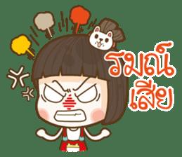 Jan Jao sticker #10931428