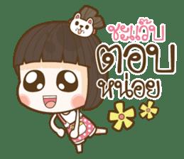 Jan Jao sticker #10931430
