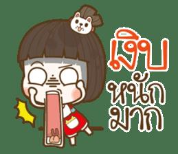 Jan Jao sticker #10931431