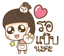 Jan Jao sticker #10931432