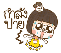 Jan Jao sticker #10931433