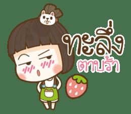 Jan Jao sticker #10931435