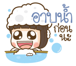 Jan Jao sticker #10931436