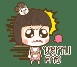 Jan Jao sticker #10931437