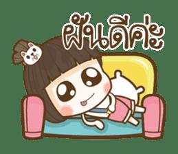 Jan Jao sticker #10931438