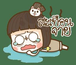 Jan Jao sticker #10931442