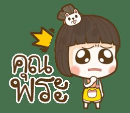 Jan Jao sticker #10931443