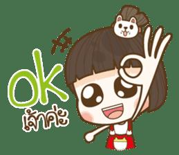 Jan Jao sticker #10931445