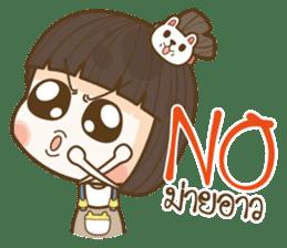 Jan Jao sticker #10931446
