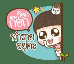 Jan Jao sticker #10931447