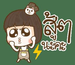 Jan Jao sticker #10931448