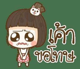 Jan Jao sticker #10931453