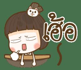 Jan Jao sticker #10931455