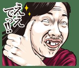 funny face everyone sticker #10935058