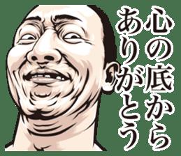 funny face everyone sticker #10935067