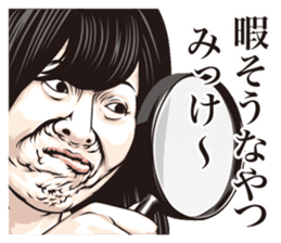 funny face everyone sticker #10935082