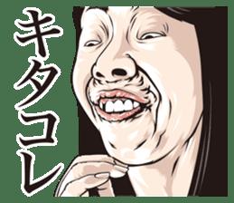 funny face everyone sticker #10935087