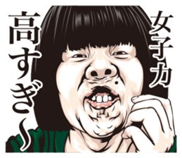 funny face everyone sticker #10935092