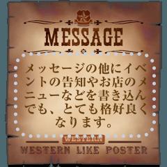 ウエスタン風ポスター(日本語)