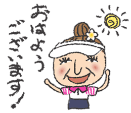 Happy Active Grandma Aki sticker #10939776