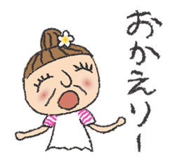 Happy Active Grandma Aki sticker #10939779