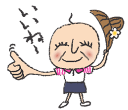 Happy Active Grandma Aki sticker #10939780