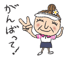 Happy Active Grandma Aki sticker #10939781