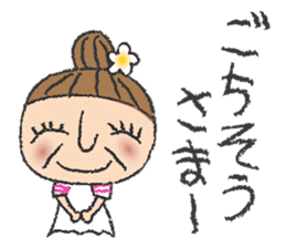 Happy Active Grandma Aki sticker #10939782