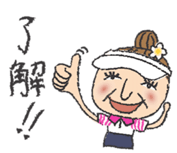 Happy Active Grandma Aki sticker #10939784