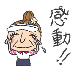 Happy Active Grandma Aki sticker #10939785