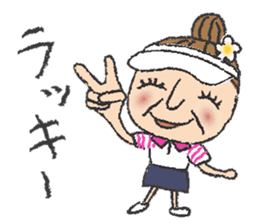 Happy Active Grandma Aki sticker #10939789