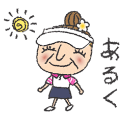 Happy Active Grandma Aki sticker #10939792
