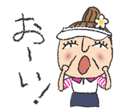 Happy Active Grandma Aki sticker #10939793