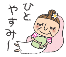Happy Active Grandma Aki sticker #10939795