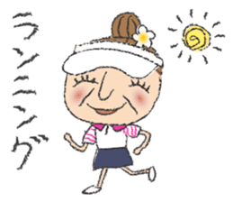 Happy Active Grandma Aki sticker #10939796