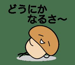 Is the simple KINOKO sticker #10940099