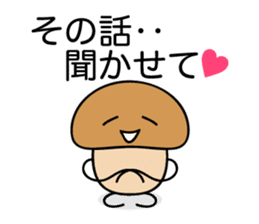 Is the simple KINOKO sticker #10940104