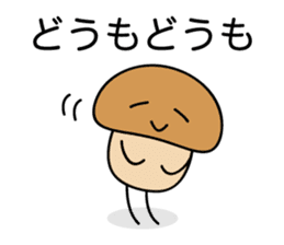Is the simple KINOKO sticker #10940105
