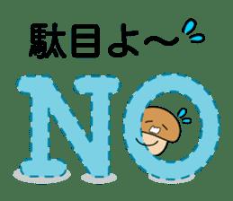 Is the simple KINOKO sticker #10940108